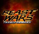 Transformers: Beast Wars/Episodes