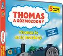 Thomas the Tank Engine 8 - Thomas and the New Train