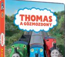 Thomas the Tank Engine 2 - First Prize