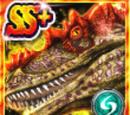 SS Rare Albertosaurus