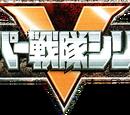 Gao Sentai Jungler