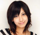 Erika Umeda
