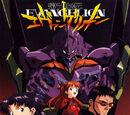 Neon Genesis Evangelion/Episodes