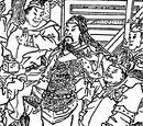 Sun Jian 孫堅
