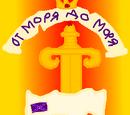 Конфедерация АнтиМалышей