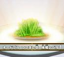 Modest Grass