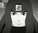 Naori Uchiha (Sigma)