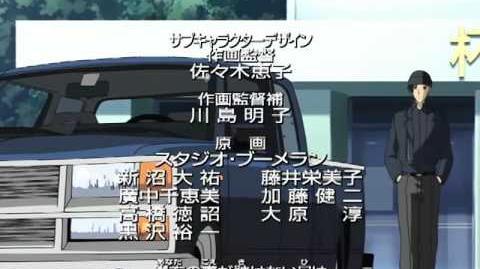 Detective Conan - Ending 24
