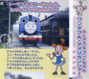 A Wonderful American Journey with Thomas and Connie/Gallery