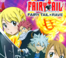Fairy Tail x Rave (Episode)