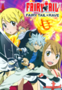 Fairy Tail x Rave DVD.png