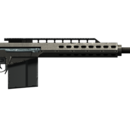 Schweres Scharfschützengewehr (V)