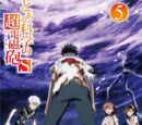 Toaru Kagaku no Railgun S Original Soundtrack 2