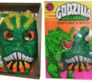 Godzilla King of the Monsters Costume & Mask