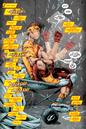 Kid Flash Bart Allen (Prime Earth) 0001.png
