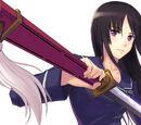 Tenshi Ken