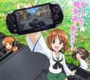 Girls und Panzer: Senshadou, Kiwamemasu!