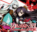 7th Dragon 2020 Original Soundtrack