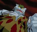 El grito de guerra de Byakko