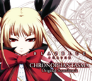 BLAZBLUE PHASE III CHRONOPHANTASMA Original Soundtrack