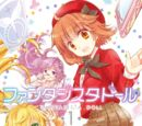 Fantasista Doll (manga)