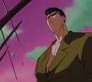 El más grande deseo de Toguro