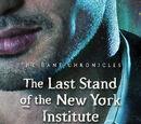 Η Τελευταία Στάση του Ινστιτούτου της Νέας Υόρκης