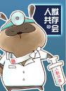 Moe nigaihito.png