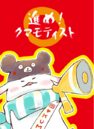 Moe yukiya.png