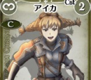 Valkyria Chronicles Duel - Card Images