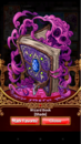 Wizard Book (Shade).png