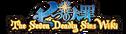 Nanatsu no Taizai Wiki-wordmark.png