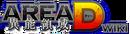 Area D Wiki-wordmark.png