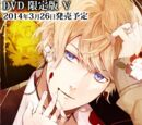 Diabolik Lovers DVD V