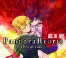 PandoraHearts Official Guide 18.5 Evidence