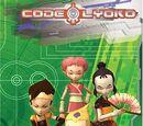 List of Code Lyoko media