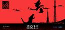 Godzilla 60th Website.png