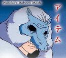 Naraku's Baboon Mask (Kijin TCG)