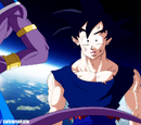 Dragon Ball Z:La Saga De Los 12 Dioses