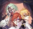Masquerade Mirage (CD)