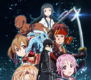 Sword Art Online (1 сезон)