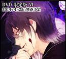 Diabolik Lovers DVD VI