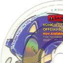Sonic Adventure 2 Battle - Sampler.jpg