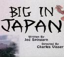 Grande Japón