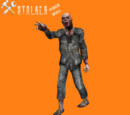 Вырезанные мутанты