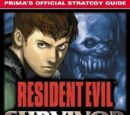 Resident Evil: Survivor (guidebook)