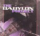 Вавилон-5