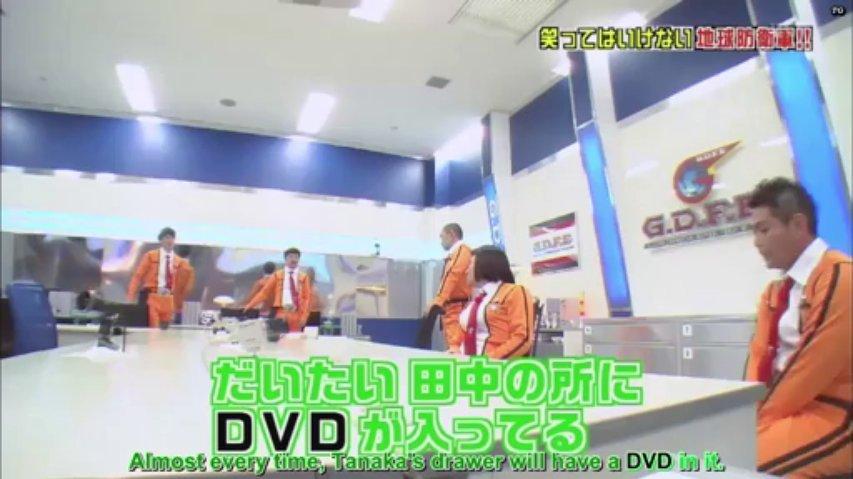 No Laughing Earth Defense Force (2013 2014) - Part 2 10 (English Subtitles)