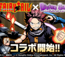 Fairy Tail Collaboration Event