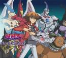 Yu-Gi-Oh! GX - Épisode 105
